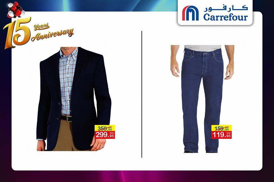 7fb26b4e0 عروض كارفور مصر على الملابس الرجالى فقط الاثنين 22 يناير 2018