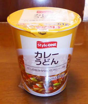 【StyleONE(スタイルワン)】カレーうどん
