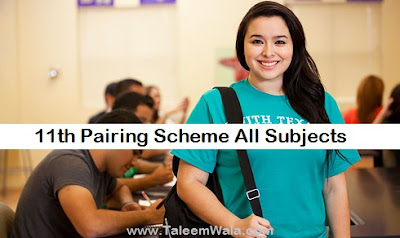 1st Year English Pairing Scheme 2020 - 11th Class Assessment Download