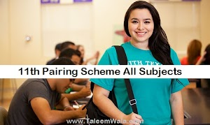 1st Year Physics Pairing Scheme 2020 - 11th FA/FSc/ICS Inter Combination Download