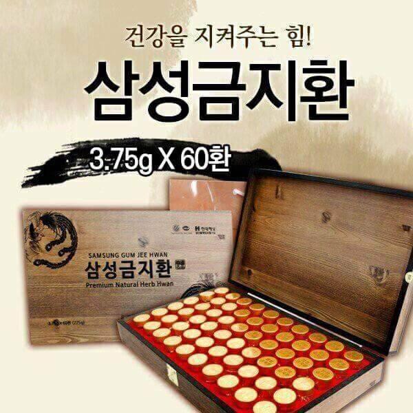 An Cung Ngưu Hoàng Hàn Quốc hộp 60 viên