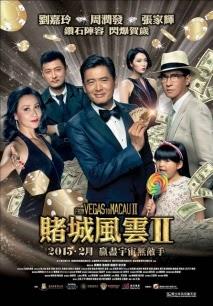 Xem Phim Thần Bài Macau 2