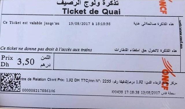 الخليع يوضح سبب اعتماد تذكرة ولوج الأرصفة بمحطات القطارات