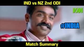 IND vs NZ 2nd ODI – Match Summary