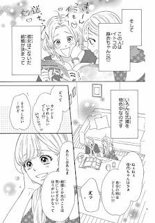 Konna Mirai wa Kiitenai!! Return! estreia na Betsucomi