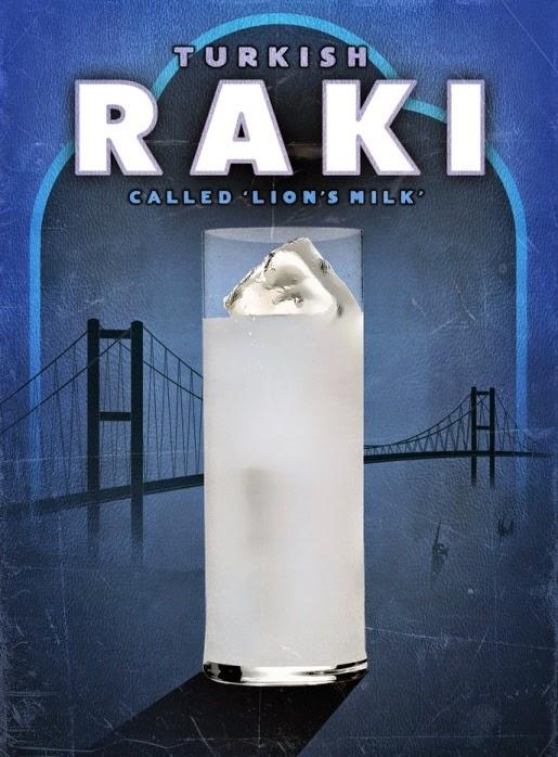 турецкая водка Раки