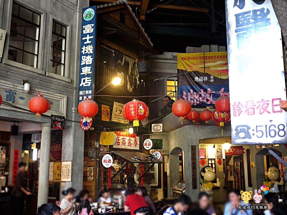 P1240325 - 台中懷舊餐廳│台灣香蕉新樂園濃郁的古早風情味