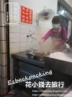 台中火車站台中肉圓