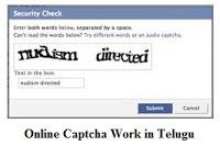 Captcha Training Videos in Telugu
