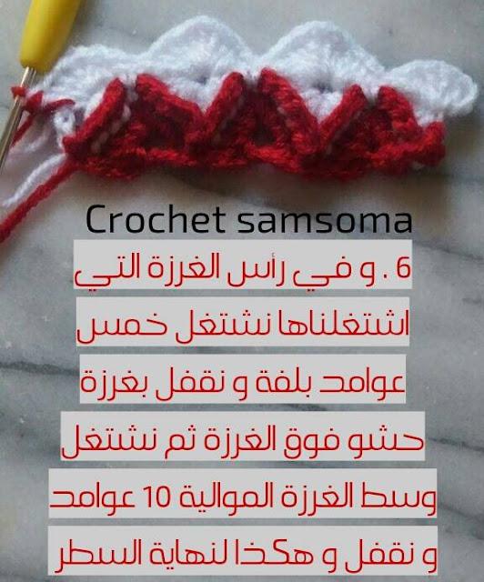 كروشيه غرزة . كروشيه غرز جديدة  اجمل و اجدد غرز الكروشيه . غرزة كروشيه جديدة .  كروشيه غرزة للبطانيات والكوفيات . Crochet stitches.