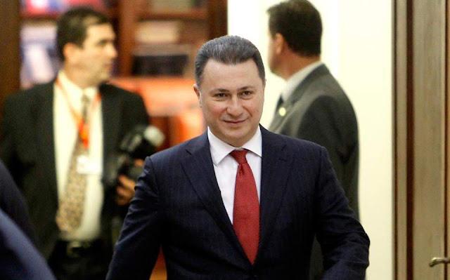 Σκόπια: Ένταλμα σύλληψης εις βάρος του Γκρουέφσκι