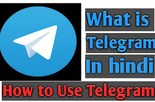 What is a Telegram in Hindi