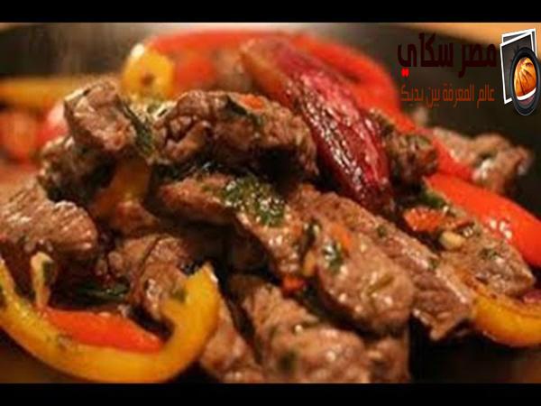 شرائح اللحم البقري بالخضار والكريمة وطريقة التحضير