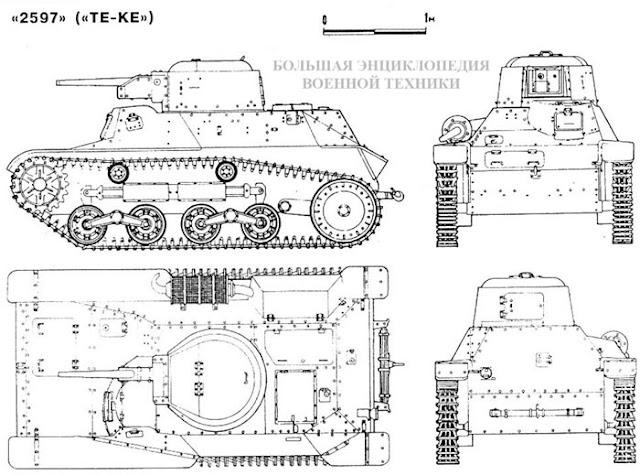 Общий вид малого японского танка «2597» («ТЕ-КЕ»)