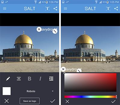 برنامج لوضع علامة مائية على الصور للاندرويد برنامج SALT
