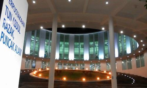 Perpustakaan Uitm Selangor About Us