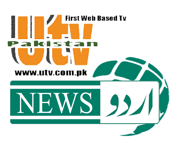 Urdu News Utv Pakistan