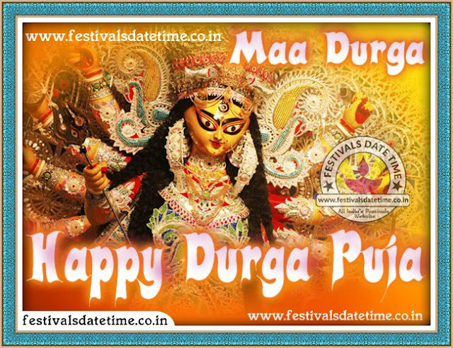 Durga Puja English Wallpaper Free Download, Durga Pooja New Wallpaper Free Download