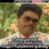 Malayalam Funny Fb Comment Com | Holidays OO
