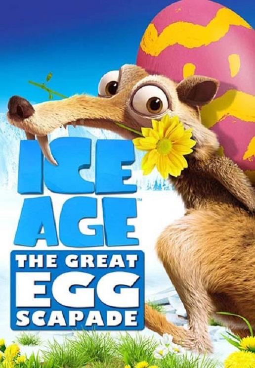 عصر یخبندان - ماجرای تخم مرغ بزرگ