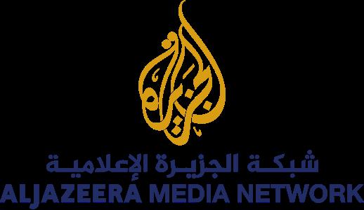 قناة الجزيرة بث مباشر البث الحى