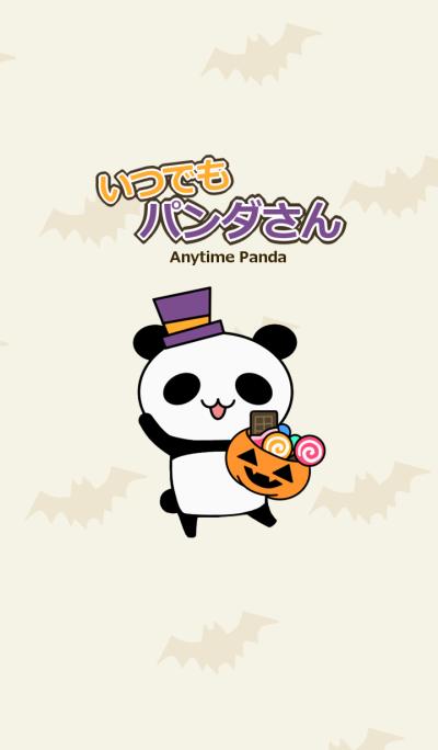 Anytime Panda Halloween