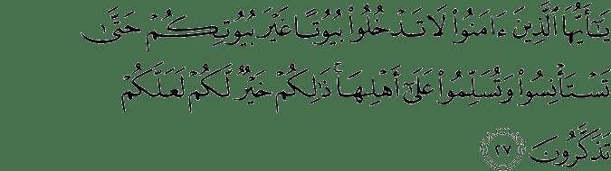 Surat An Nur ayat 27