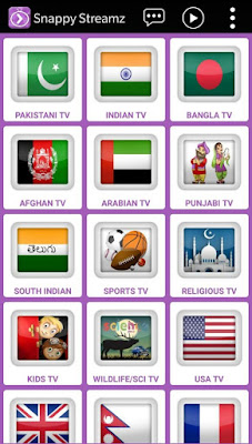 bein sport بث مباشر بدون تقطيع, bein sport 3, bein sports 2, bein sport hd1, bein sport live streaming, bein sport 1 en direct, bein sport 4, bein sport en direct arab