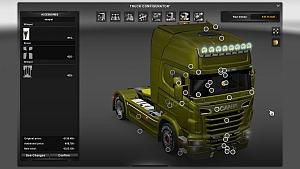 Scania Mega Store 1.5