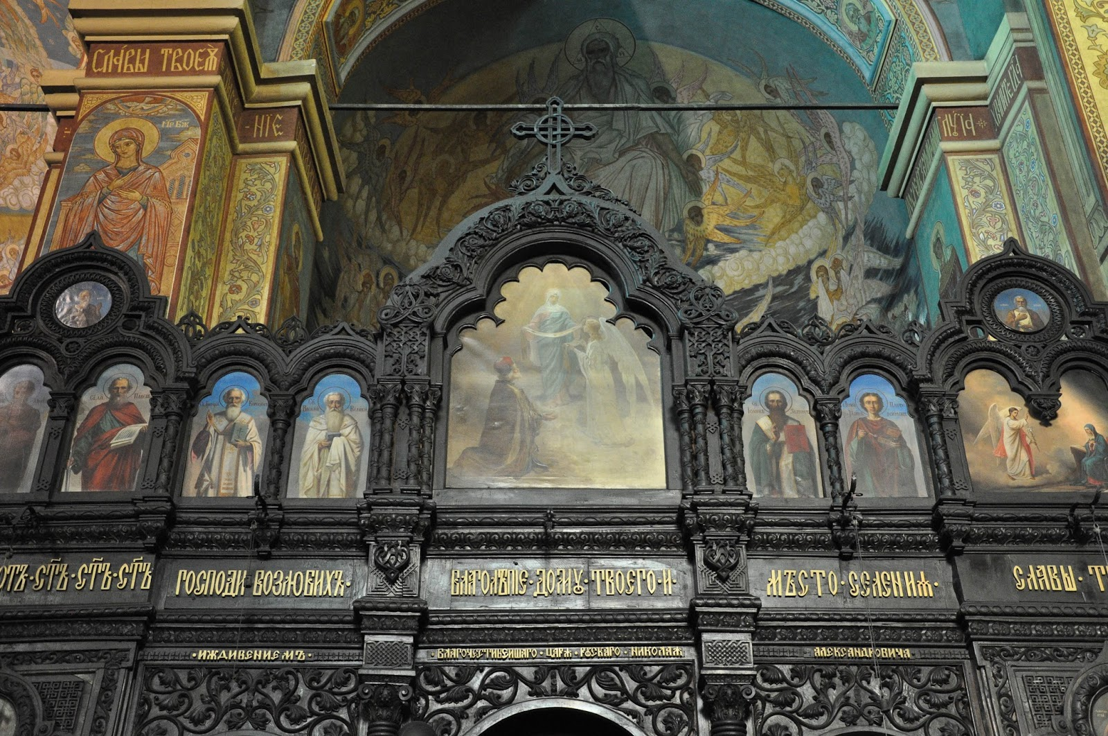 Close-up of the altar, Dormition of the Mother of God Cathedral, Varna
