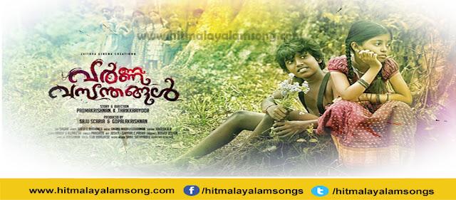 Malayalam Movie Varna Vasanthangal