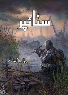 Sniper Episode 19 Novel By Riaz Aqib Kohler
