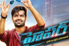 Hyper 2016 Telugu Movie Watch Online