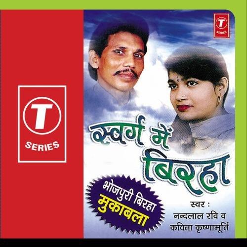 Roseglennorthdakota / Try These Raja Hindustani Movie All