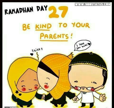 alvida ramadan