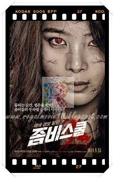 download film | zombie school with indonesia subtitle ...