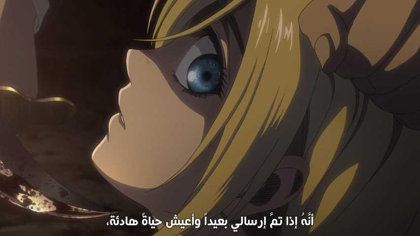 الحلقة الثالثة من أنمي هجوم العمالقة الموسم الـ3  Shingeki no Kyojin S3 - 03