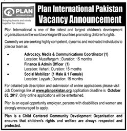 Jobs in Plan International Pakistan - 26 Sep 2017 in Jang