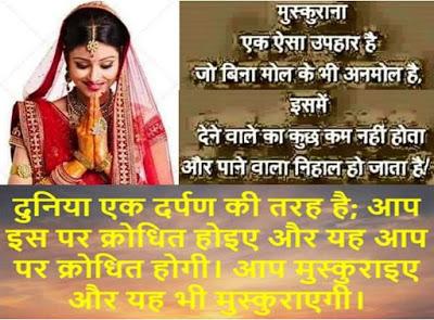 Best Muskan Shayari image