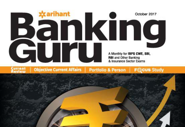 Guru magazine pdf banking