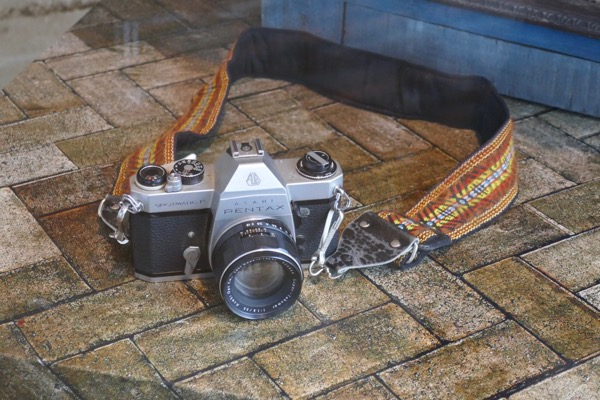 Welcome to Marwen Pentax camera prop