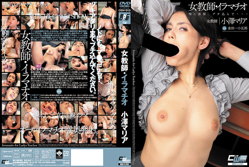 Deep Throat Movie Free Download