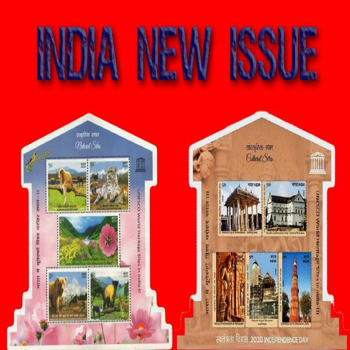 India new issue