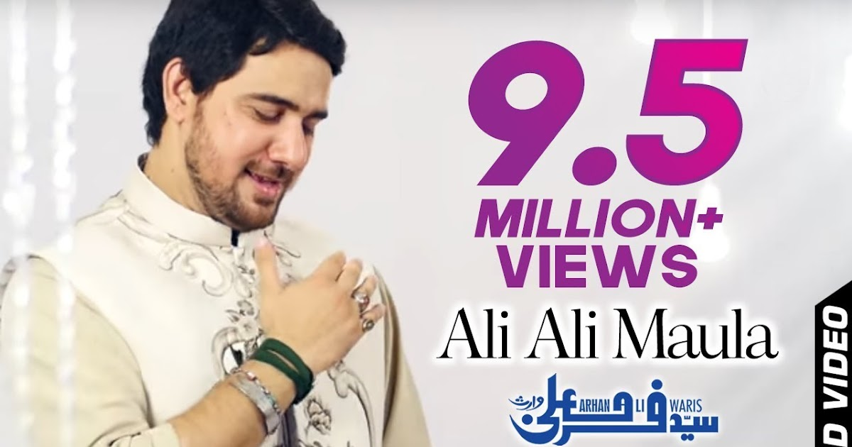 Ali Maula Qasida: Ali Ali Maula Ali Ali Manqabat Lyrics Farhan Ali Waris