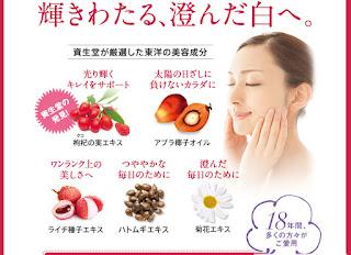 Thành phần chính của nước uống làm trắng da Shiseido Pure White