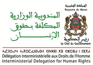 المندوبية الوزارية المكلفة بحقوق الإنسان: مبارة توظيف 02 متصرفين من الدرجة الثالثة وتقني من الدرجة الثالثة.