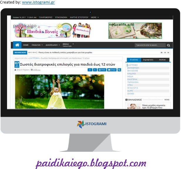 Portfolio: paidikaiego.blogspot.com