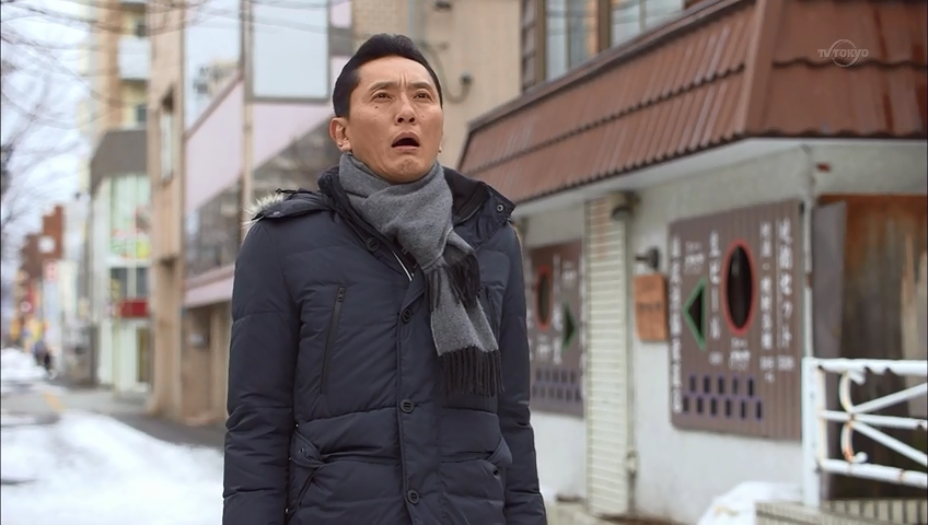 kodoku no gurume season 5 episode 1