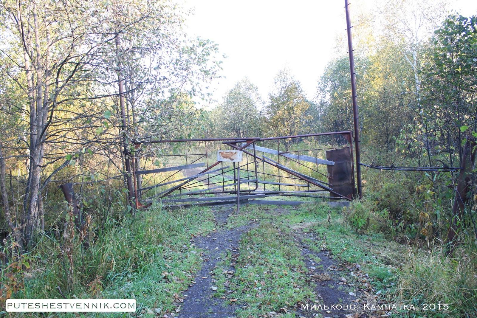 Ворота на ферму в деревне Мильково