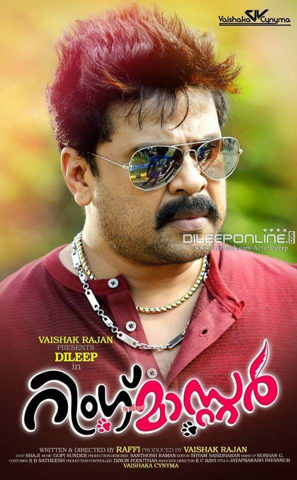 Geethanjali telugu movie english subtitles / 2012 movie 2009 dual